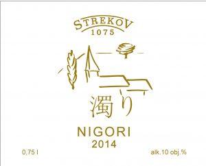 2014_Nigori