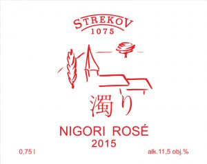 nigori_rose_2015
