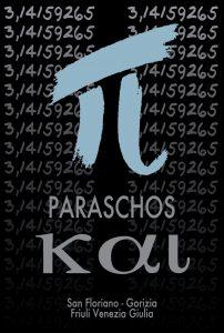 PARASCHOS-013.ap
