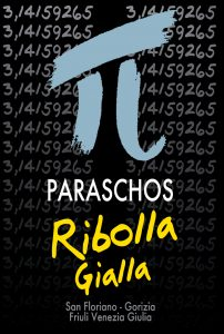 PARASCHOS-017.ap