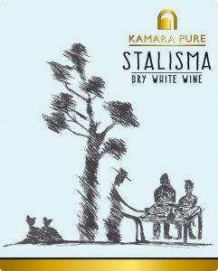 Kamara Stalisma White Label